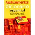Dicionário Melhoramentos - Português/Espanhol