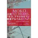 Livro: Moko no Brasil